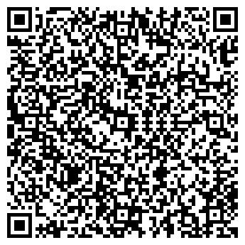 QR-код с контактной информацией организации Отделение ГИБДД