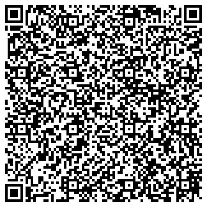 QR-код с контактной информацией организации Управления экономической безопасности и противодействия коррупции