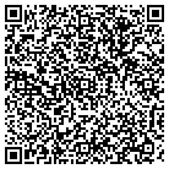 QR-код с контактной информацией организации ОКНА-ДИЗАЙН