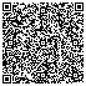 QR-код с контактной информацией организации ВИТРИКС, ООО