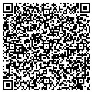 QR-код с контактной информацией организации ДОМ ОКОН