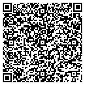 QR-код с контактной информацией организации ДОМКОМ