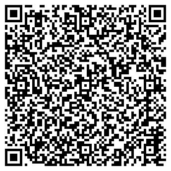 QR-код с контактной информацией организации НЕСТЛЕ ВОТЕРКУЛЕРС СЕРВИС