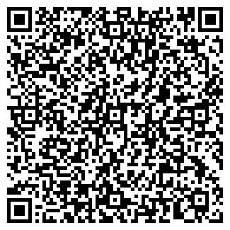 QR-код с контактной информацией организации ОДИНЦОВСКИЙ ФАП