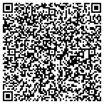 QR-код с контактной информацией организации ООО ЖИЛКОМСЕРВИС  Расчетный центр 4