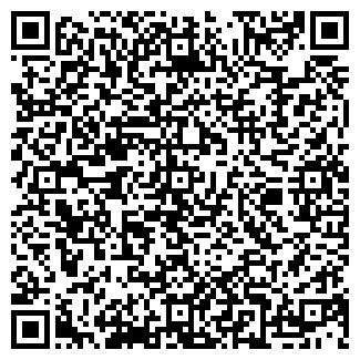 QR-код с контактной информацией организации РОНДО