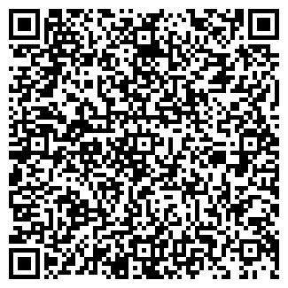 QR-код с контактной информацией организации РАМАР