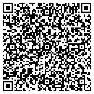 QR-код с контактной информацией организации ТОРГОВЫЙ КОМПЛЕКС