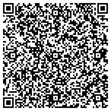 QR-код с контактной информацией организации Лечебно-оздоровительный центр «Бобер»