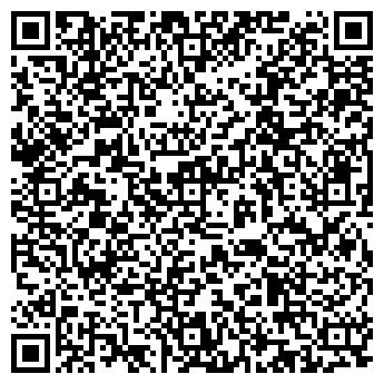 QR-код с контактной информацией организации БОРОВИЧОК, ДЕТСКИЙ САД