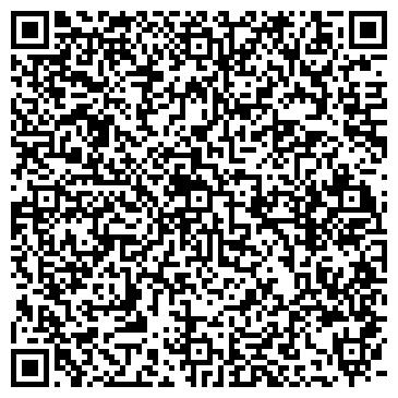QR-код с контактной информацией организации ОТДЕЛ ВНУТРЕННИХ ДЕЛ (ОВД) Г. ДОЛГОПРУДНЫЙ