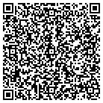 QR-код с контактной информацией организации ЗАРЯНОЧКА, ДЕТСКИЙ САД № 17