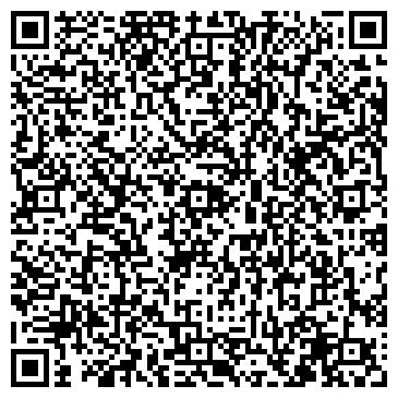 QR-код с контактной информацией организации КОЛОКОЛЬЧИК, ДЕТСКИЙ САД № 20