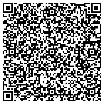 QR-код с контактной информацией организации ПОДСНЕЖНИКИ, ДЕТСКИЙ САД № 4