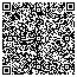 QR-код с контактной информацией организации АТУРИ