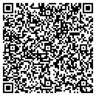 QR-код с контактной информацией организации ЛИХАЧИ