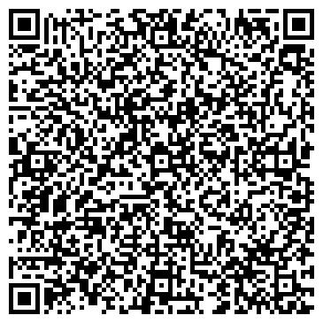 QR-код с контактной информацией организации РЯБИНКА, ДЕТСКИЙ САД № 11