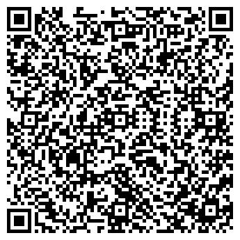 QR-код с контактной информацией организации РЯБИНКА, ДЕТСКИЙ САД № 39