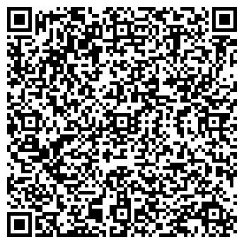 QR-код с контактной информацией организации ШЕЛЬФ-2000, ООО