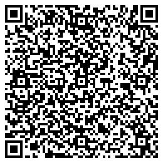 QR-код с контактной информацией организации ЖУЛЬЕН