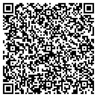 QR-код с контактной информацией организации КИОТО