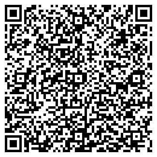 QR-код с контактной информацией организации СТАЛКЕР