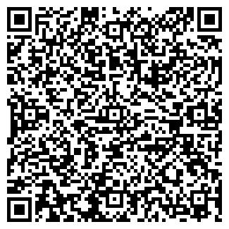 QR-код с контактной информацией организации ATRATTORIA