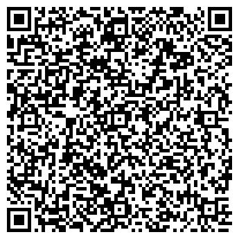 QR-код с контактной информацией организации SI.POMIDOR