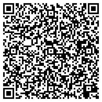 QR-код с контактной информацией организации КВИНА