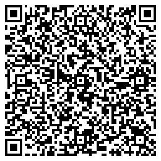 QR-код с контактной информацией организации Участок № 7