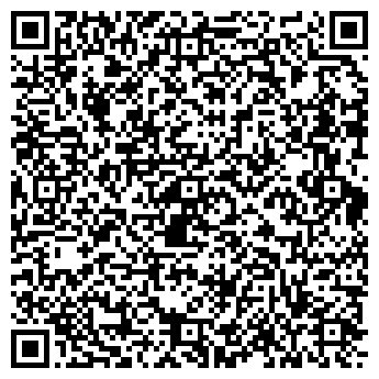 QR-код с контактной информацией организации ЖЭУ № 13