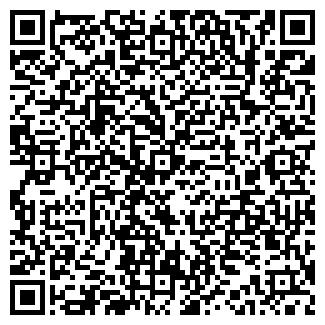 QR-код с контактной информацией организации Участок № 10