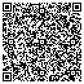 QR-код с контактной информацией организации ЖИЛЦЕНТР