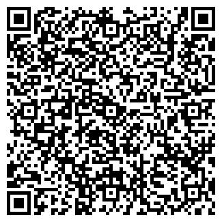 QR-код с контактной информацией организации Участок № 17