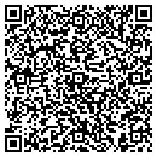QR-код с контактной информацией организации Участок № 18
