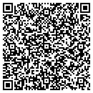 QR-код с контактной информацией организации Водозаборный узел