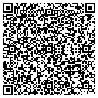 QR-код с контактной информацией организации Очистные сооружения