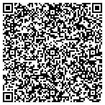 QR-код с контактной информацией организации «Медово Хауз»