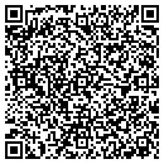 QR-код с контактной информацией организации НА ХУТОРКЕ