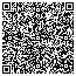 QR-код с контактной информацией организации DMD-HOTEL