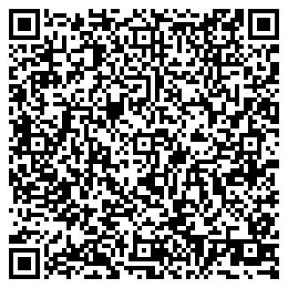 QR-код с контактной информацией организации ВОСТРЯКОВО
