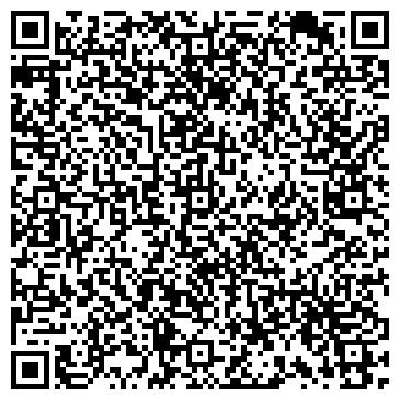 QR-код с контактной информацией организации ВОДООЧИСТНЫЕ СООРУЖЕНИЯ КИРОВСКОГО РАЙОНА