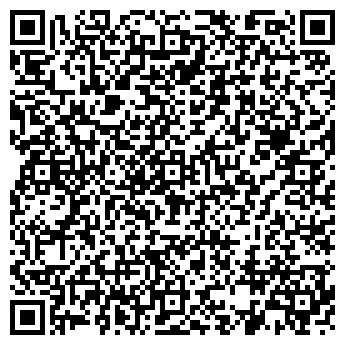QR-код с контактной информацией организации ТЕПЛОВОДОСНАБЖЕНИЕ, ООО