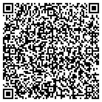 QR-код с контактной информацией организации Отдел по вопросам гражданства РФ