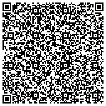 QR-код с контактной информацией организации УПРАВЛЕНИЕ ФЕДЕРАЛЬНОЙ СЛУЖБЫ СУДЕБНЫХ ПРИСТАВОВ ПО ЛЕНИНГРАДСКОЙ ОБЛАСТИ КИРОВСКИЙ ОТДЕЛ