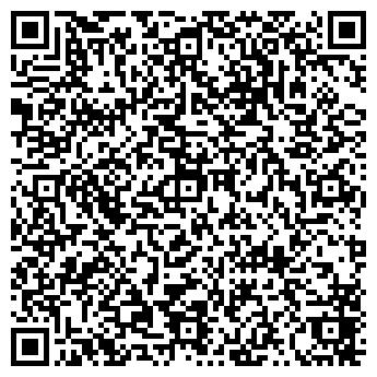 QR-код с контактной информацией организации МГИНСКАЯ ШКОЛА