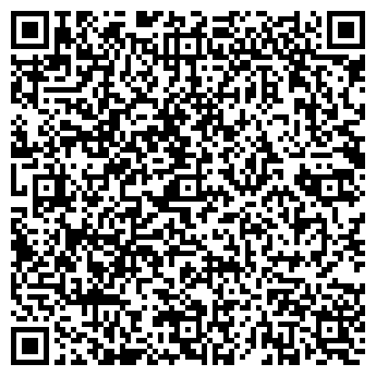 QR-код с контактной информацией организации НАЗИЕВСКАЯ ШКОЛА