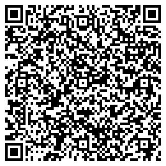QR-код с контактной информацией организации ПОС. МОЛОДЦОВО ШКОЛА