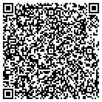 QR-код с контактной информацией организации СИНЯВИНСКАЯ ШКОЛА