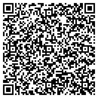 QR-код с контактной информацией организации СУХОВСКАЯ ШКОЛА
